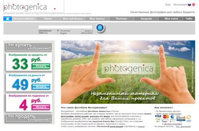 Фотобанки бесплатных фотографий – 43 ресурса для качественного ... | 265x400