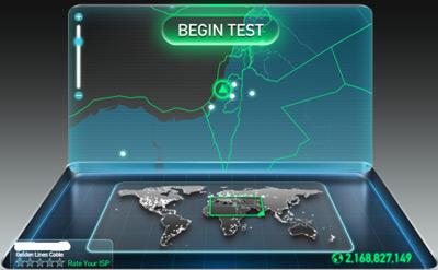 Проверка скорости подключения